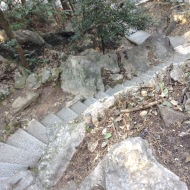 Hiked up the mountain via stairs